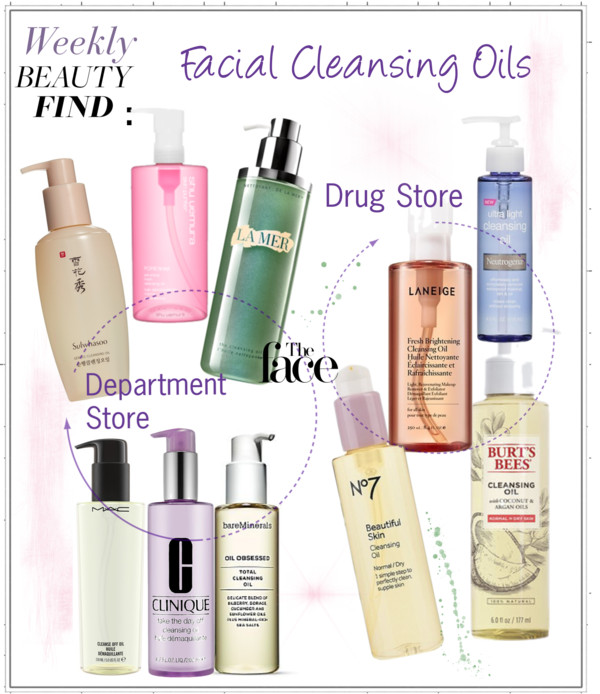facial cleansers weekly beauty find